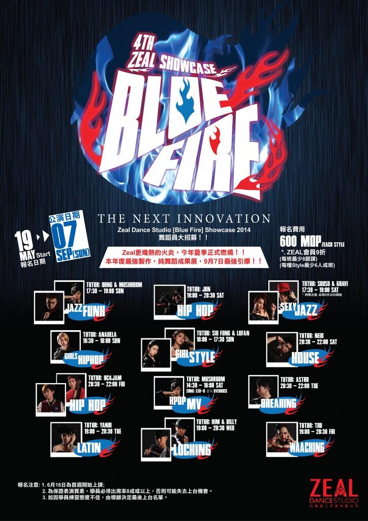 2014 showcase blue fire a3-fin-01