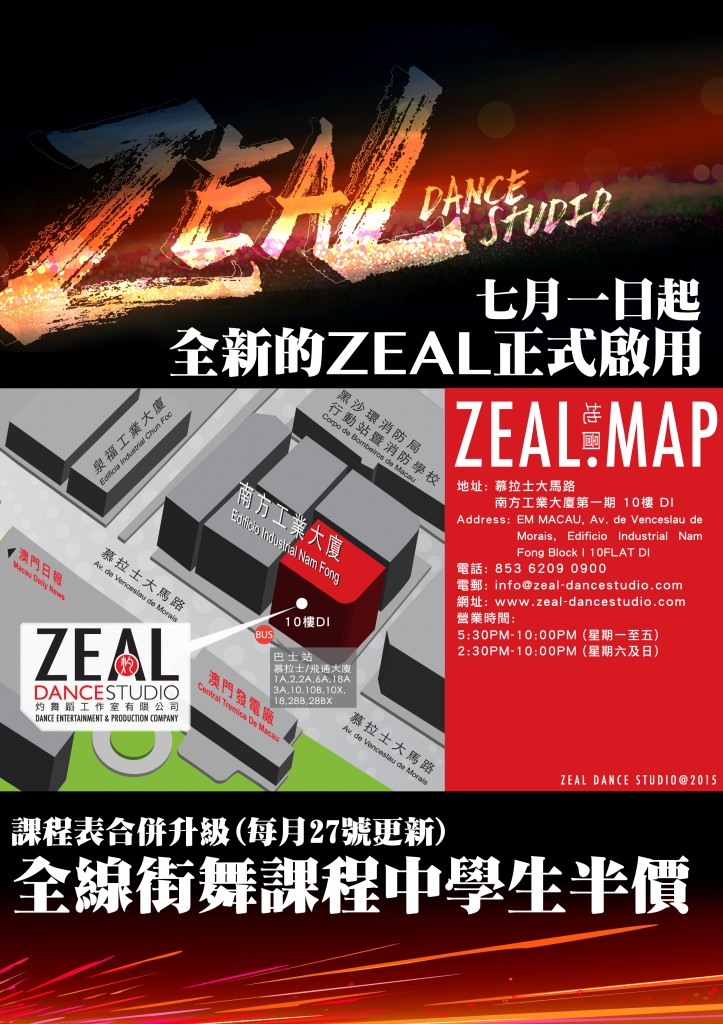 new zeal poster promo-01