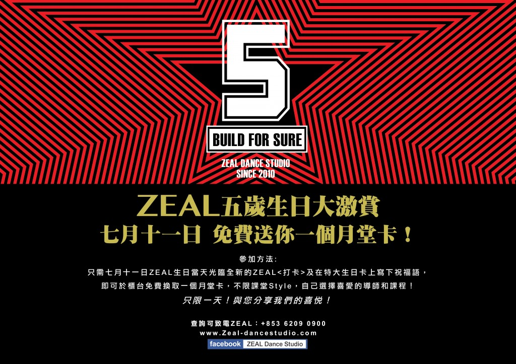 new zeal poster promo2-01