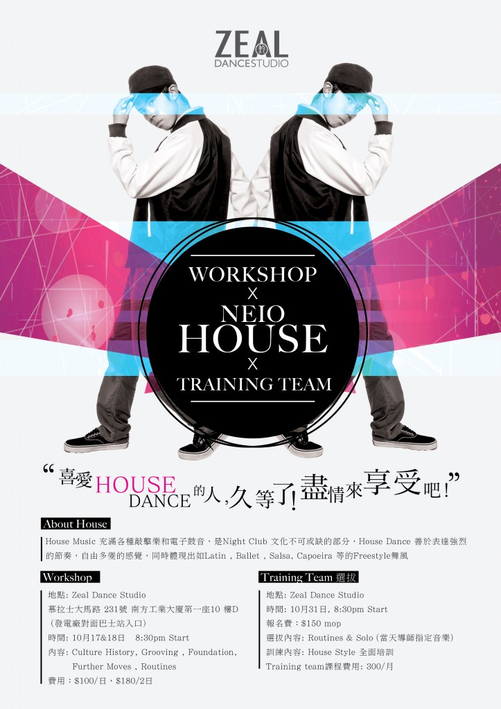2015 house ws-01