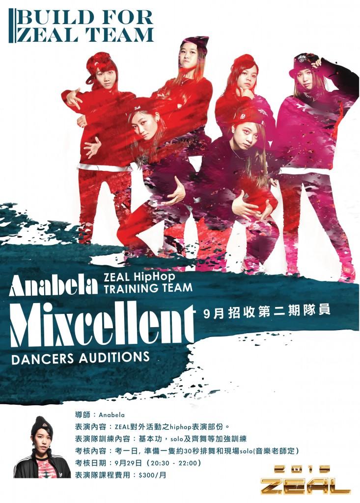 2014omg poster