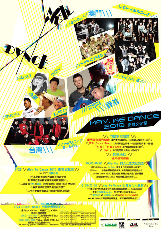 may-we-dance2010_ad2_s_SW